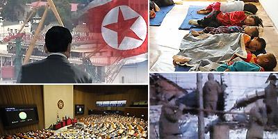 [북 인권법] 발의 11년만에 시행…대북정책 패러다임 변화