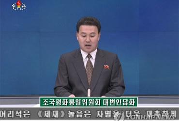 """北조평통 """"반기문, 제재 가담시 대가 값비싸게 치를 것"""" 비난"""