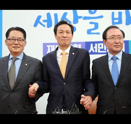 '탄핵안' 시위 떠났다…9일까지 일주일 대한민국 운명 가른다