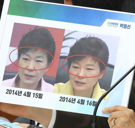 최순실 국조특위 시작…민정수석·경호실장 불출석 논란