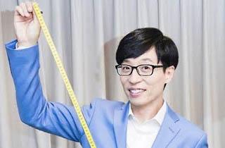 """'5년째 유느님'…""""올해를 빛낸 개그맨 1위 유재석"""""""
