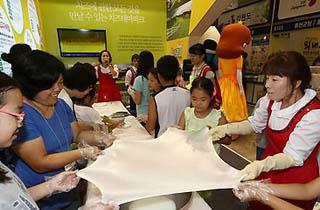 내년 '임실N치즈축제' 10월 6∼9일 개최