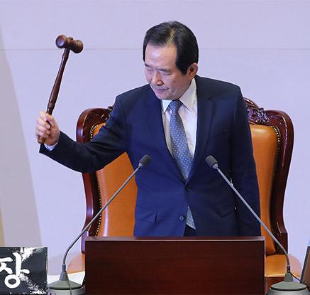국회, 朴대통령 탄핵안 가결…찬성 234표·반대 56표