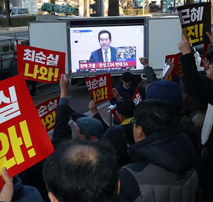 '민의를 따르라'…시민들, 국회 포위 탄핵 압박 시위