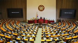 박근혜 대통령 탄핵 가결