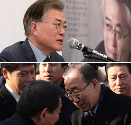문재인 출판기념회-반기문 봉하·팽목항 방문…대권 행보 박차