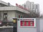 폴란드, 北대사관의 불법임대 사업에 '적법조치' 예고