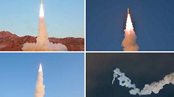 """합참 """"SLBM 기술적용 신형 고체추진 중거리탄도미사일"""""""