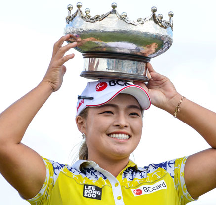 장하나, '시즌 첫 출격' LPGA 호주여자오픈 우승