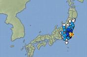 일본 간토지방서 규모 5.4 지진…쓰나미 우려 없어