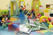 줄줄 새는 유치원 운영비…205억원 부당사용 적발