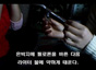 """""""北 청소년, 마약 중독 심각…6명 중 1명꼴"""""""