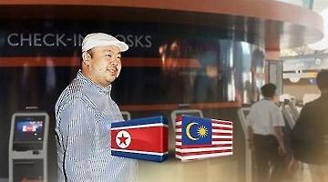 북한과의 외교관계 단절로 내달리는 말레이시아