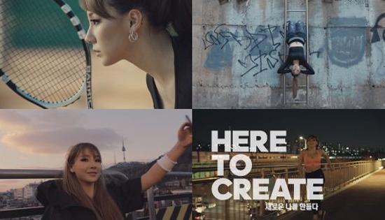 歌手CL被选为阿迪达斯韩国代言人