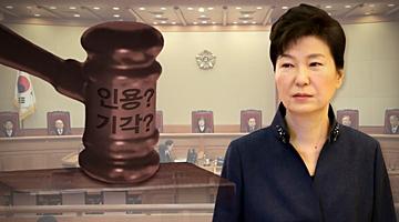 탄핵심판 6시간30분 최종변론 종결…선고 내달 10일·13일 유력
