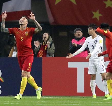 한국축구, 중국에 0-1 충격패…러시아행 '빨간불'