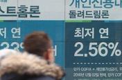 소득·자산 모두 부족한 고위험가구 빚 62조
