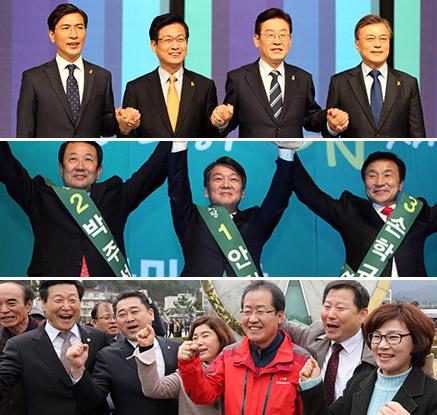 경선 앞둔 주말…대권주자들 표심 잡기 분주