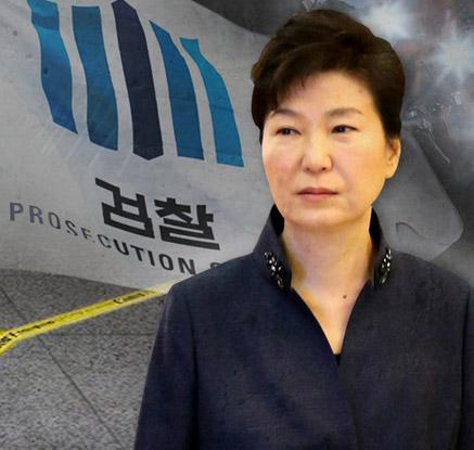 """檢 '뇌물 피의자 박근혜' 영장…""""막강 대통령 권한남용"""""""