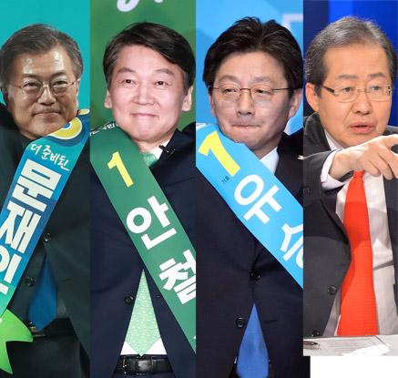'장미대선' 속속 윤곽…문재인-홍준표-안철수-유승민 대세론