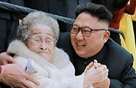 북 김정은,98살 할머니 항일빨치산에 '살가운 예우'