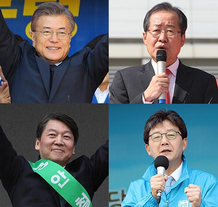 선거운동 첫 주말…대선 후보들의 표심잡기