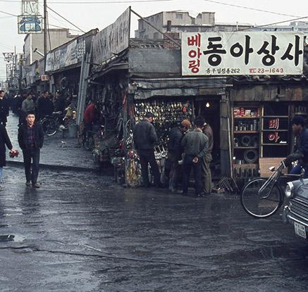 주한미군의 카메라에 담긴 1950~1960년대 한국