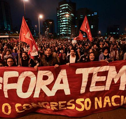 """""""연금·노동법 개혁 중단하라!""""…브라질 총파업 시위"""