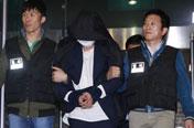 통영 40대 여성 살해·시신훼손 용의자 서울서 검거