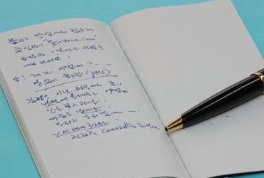 '北인권결의안' 논란 수사 본궤도…주요 참석자 조사 불가피