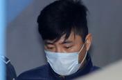 고영태 금주 기소…'관세청 매관매직' 혐의