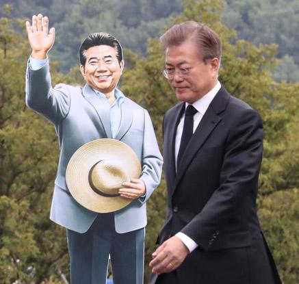 文대통령, 노무현 8주기 추도식 참석