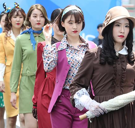 '한눈에 보는 패션 변천사'…서울 365 패션쇼