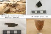 서울 암사동 유적지서 신석기시대 교류 흔적 발견
