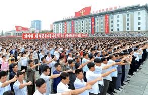 """北, 6·25 맞아 평양시 군중대회…""""공화국은 핵강국"""""""