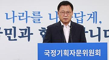 文정부 '부자증세' 공식화…중산·서민층 세제지원은 확대