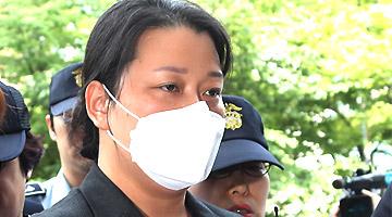 '의혹조작' 이유미 구속…국민의당 윗선 수사 탄력