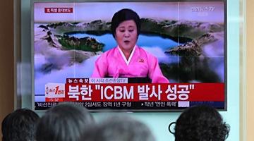 """북한 """"대륙간탄도미사일 화성-14형 발사 성공"""" 발표"""