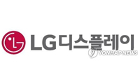 Shares of LG Display fall sharply on concerns over panel prices