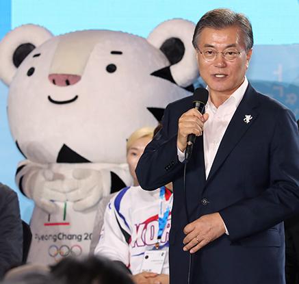 평창 동계올림픽 홍보대사 된 문 대통령