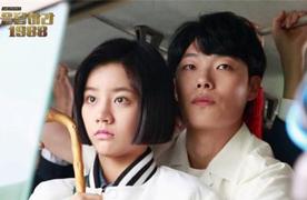류준열-혜리 열애…'응팔'서 못 이룬 사랑 이뤘다