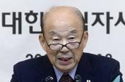 """박경서 한적 회장 취임…""""북 적십자와 대화 희망"""""""