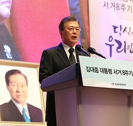 DJ 서거 8주기 추도식…여야 5당 대표 참석