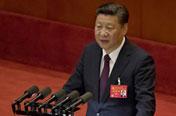 '3시간반짜리' 시진핑 연설…유치원생부터 재소자까지 봤다