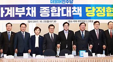 """당정, 주택대출 고삐 더 죈다…""""新DTI 내년 1월 시행"""""""