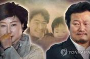 """""""국민 59%, '고 김광석 의혹 제기' 명예훼손 아냐"""""""