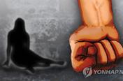 """""""한의사야"""" 속여 동거 뒤 폭행·누드강요·돈 갈취 40대 실형"""