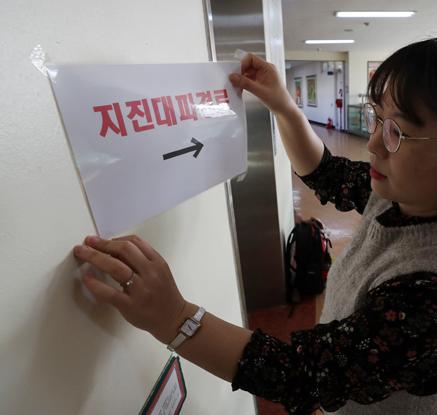 수능일 만약사태 대비 '핫라인' 운영…포항 비상버스 240대 배치