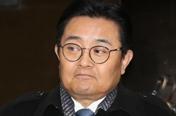 '롯데 뇌물' 의혹 전병헌 24일 구속 영장심사