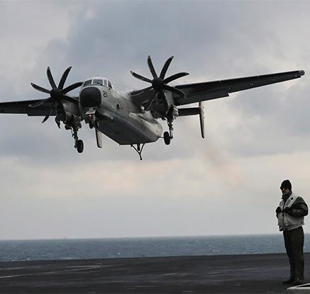 美 7함대 또 사고…11명 태운 수송기 태평양 추락·3명 실종